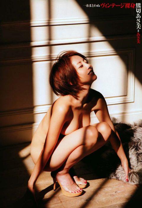 """【熊切あさ美】崖っぷちアイドルは最終的にハプニングで""""乳首""""を見せるwwwww・20枚目"""