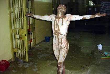 """【ガチ事件】刑務所で実際に行われていた""""虐待""""正気の沙汰じゃない、、(画像あり)・5枚目"""
