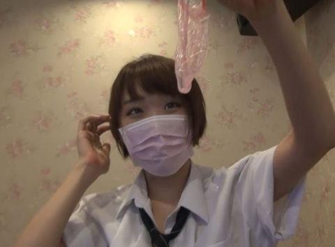 【※動画】小さなマンコにデカチンをネジ込まれたJKさんの反応。。・1枚目