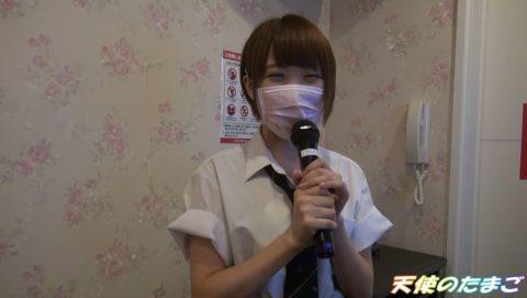 【※動画】小さなマンコにデカチンをネジ込まれたJKさんの反応。。・3枚目