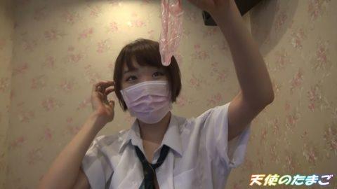 【※動画】小さなマンコにデカチンをネジ込まれたJKさんの反応。。・30枚目