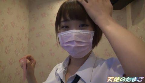 【※動画】小さなマンコにデカチンをネジ込まれたJKさんの反応。。・31枚目