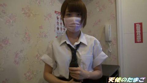 【※動画】小さなマンコにデカチンをネジ込まれたJKさんの反応。。・8枚目