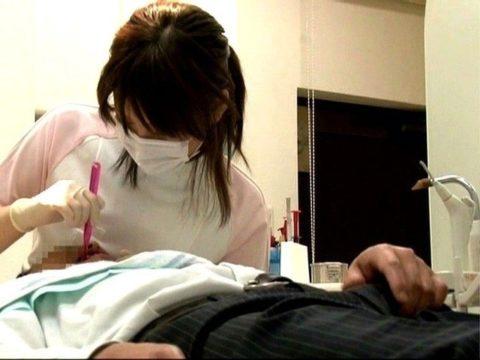 「歯医者」行く前にこのエロ画像見てから行ったら 勃起不可避wwwwwwwww(画像あり)・8枚目