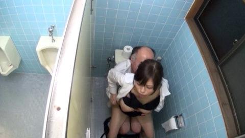 【エロ画像】OL女さん、社内トイレでガチセックスしちゃうwwwwwwww・15枚目
