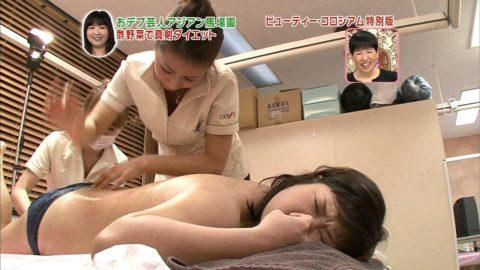 【女芸人】番組で体を張った結果。誰得のセクシーシーンになってしまうwwwwww(エロ画像)・16枚目