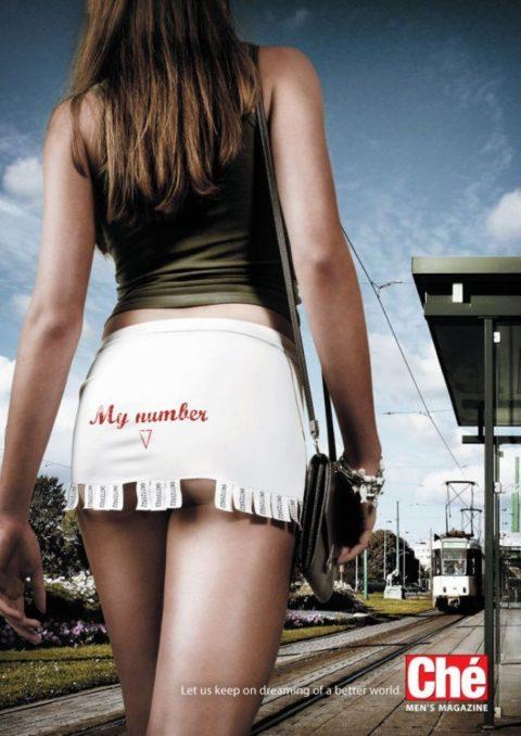 【エロ画像】ガチでエロすぎる広告画像集。おっぱいデカすぎて草wwwwww・16枚目