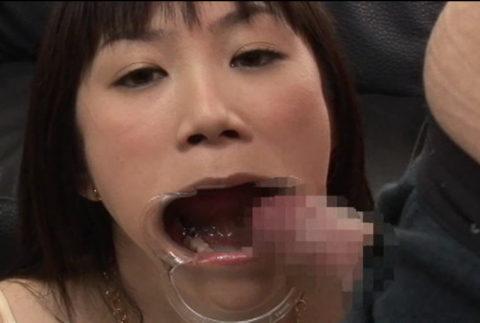 【エロ画像】口内発射を嫌がる女にヤル事でコレww抵抗不可避wwwwww・8枚目
