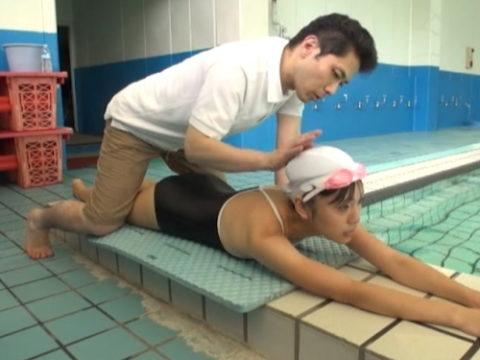 【エロ画像】スポーツ女子のコーチ、やっぱりセクハラは当たり前のようです。。。