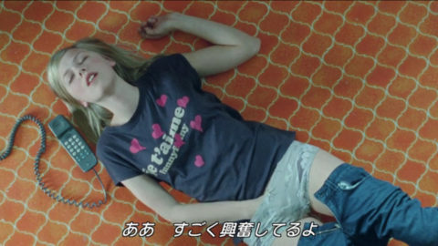 15歳でオナニー中毒になった少女をご覧ください・・・大胆やねwwwww(画像あり)・1枚目