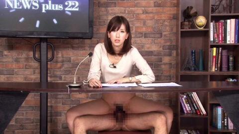 女子アナウンサーが本番中に本番セックスするっていう状況wwwwwww(エロ画像)・20枚目