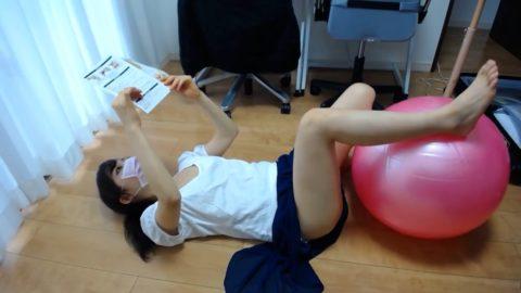 【YouTuber】「公然わいせつ容疑」で逮捕された広瀬ゆうが活動再開wwwwww(画像あり)・34枚目