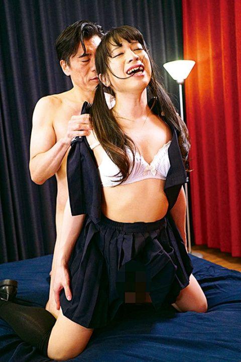 【エロ画像】男の娘がコスプレしたら完成度がグッと上がる真実wwwwww・6枚目