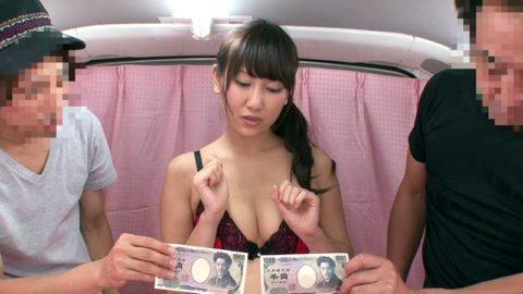 【エロ画像】お金の力でエッチな事しちゃった女子。現金にはめっぽう弱いwwwww・15枚目