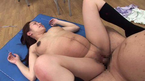 【エロ画像】ボテ腹妊婦のギャルまんさん、エロい写真を撮影されてしまう・・・・15枚目
