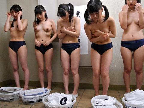 "【JKエロ】身体測定で""乳輪""のサイズを測られる…3センチ以上でデカ乳輪wwwww・21枚目"
