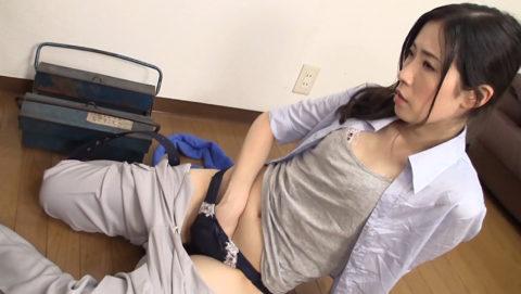 【エロ画像】肉体労働系女子の作業服エロ画像ってこんなにエロかったの?wwwww・33枚目