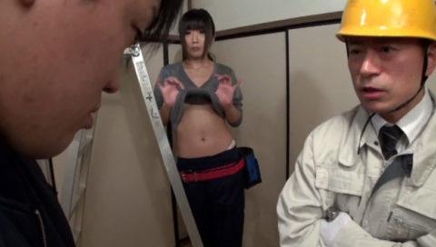 【エロ画像】肉体労働系女子の作業服エロ画像ってこんなにエロかったの?wwwww・34枚目