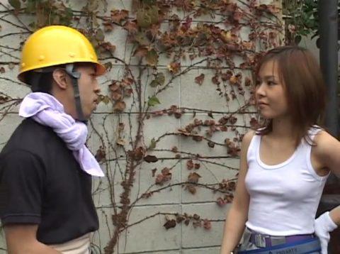 【エロ画像】肉体労働系女子の作業服エロ画像ってこんなにエロかったの?wwwww・35枚目