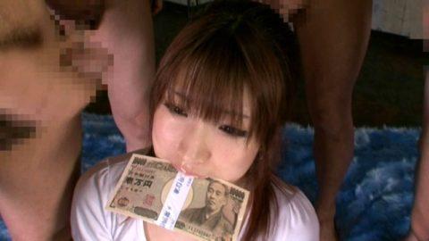 【エロ画像】お金の力でエッチな事しちゃった女子。現金にはめっぽう弱いwwwww・6枚目