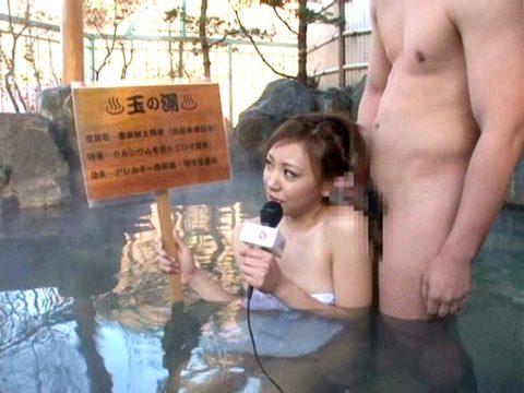 """女子アナさん、温泉レポで自慢の""""おっぱい""""を散々見せつけるwwwwww(24枚)・7枚目"""
