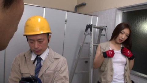 【エロ画像】肉体労働系女子の作業服エロ画像ってこんなにエロかったの?wwwww・9枚目
