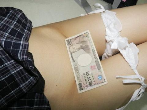 【エロ画像】お金に目がくらんだ女たち、、ヤル方もヤル方やねwwwww、・1枚目