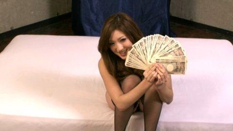 【エロ画像】お金に目がくらんだ女たち、、ヤル方もヤル方やねwwwww、・10枚目