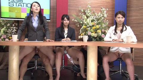 女子アナウンサーが本番中にエッチなイタズラ。さすがにこれはアウトーーwwwwww(画像あり)・12枚目