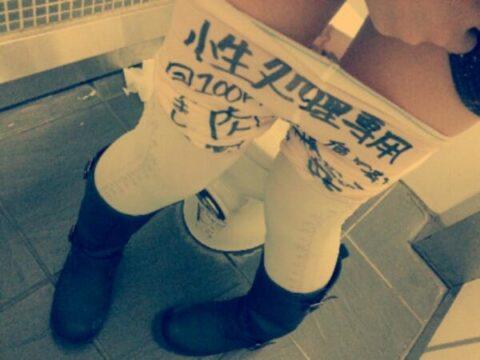 【エロ画像】肉便器タイツを履いたぶっ飛び女たちをご覧くださいwwwww・22枚目