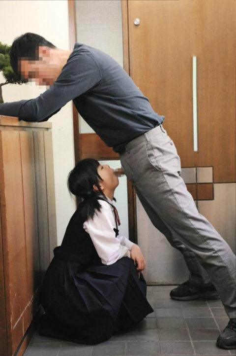 """童顔AV女優の""""底力""""ときどき幼すぎて怖くなるんやが・・・(40枚)・40枚目"""