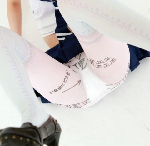 【エロ画像】肉便器タイツを履いたぶっ飛び女たちをご覧くださいwwwww・26枚目