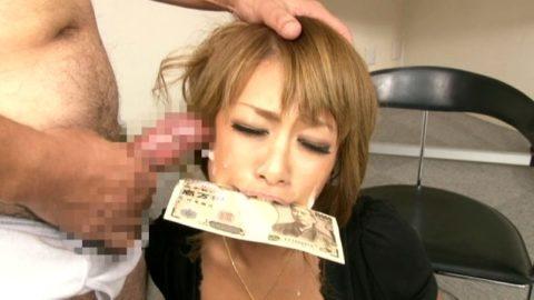 【エロ画像】お金に目がくらんだ女たち、、ヤル方もヤル方やねwwwww、・8枚目
