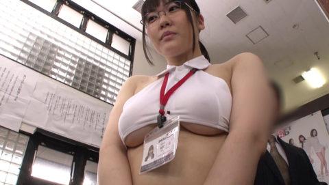 【エロ画像】スーパークールビズっていうおっぱい丸出しの制服ヤバいwwwwww・16枚目
