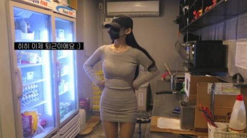 【エロ画像】韓国女子が超ミニスカでバイトしてる店で撮影されたエロ画像がこれwwwwww・7枚目