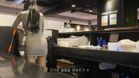【エロ画像】韓国女子が超ミニスカでバイトしてる店で撮影されたエロ画像がこれwwwwww・8枚目