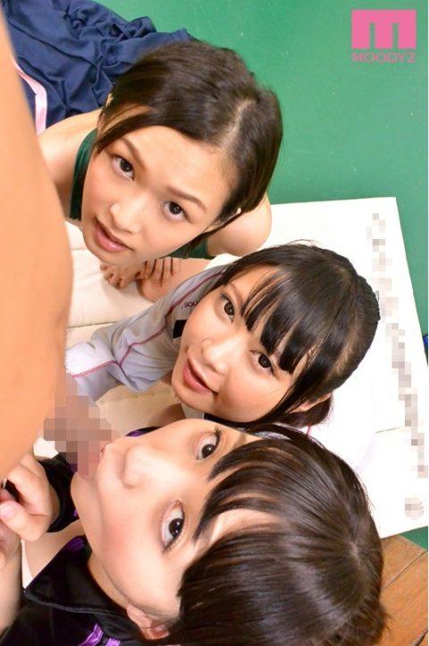 【陸上エロ】ユニフォームが小さい女子のAV作品がこちら。こりゃイイわwwww・2枚目