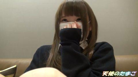 【素人】可愛い制服女子のガチハメ撮り。生チンポで挿入させてるんだが…(動画)・14枚目