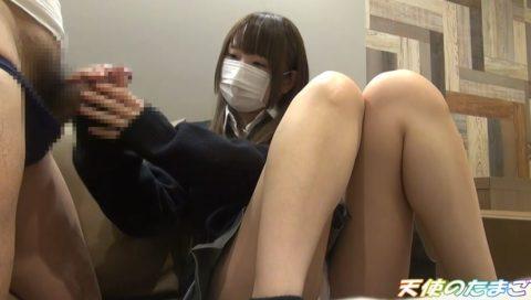 【素人】可愛い制服女子のガチハメ撮り。生チンポで挿入させてるんだが…(動画)・17枚目