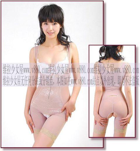 「女性用下着通販サイト」に掲載されてるモデルさんの露出度がヤバい・・・(31枚)・10枚目