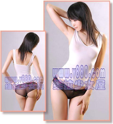 「女性用下着通販サイト」に掲載されてるモデルさんの露出度がヤバい・・・(31枚)・31枚目