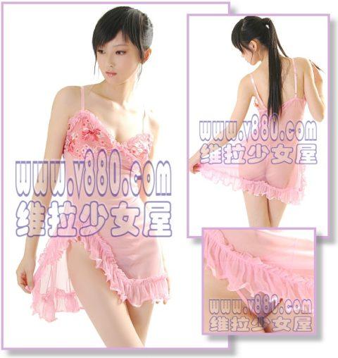 「女性用下着通販サイト」に掲載されてるモデルさんの露出度がヤバい・・・(31枚)・9枚目