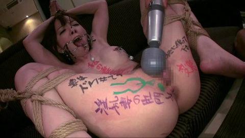 AV女優さん、開口器でザーメン流し込まれる…こうなったら引退目前ですwwwww(エロ画像)・18枚目