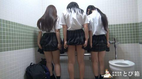 【衝撃】学生3人をトイレに連れ込んでフェラさせる問題作がヤバい・・・・1枚目