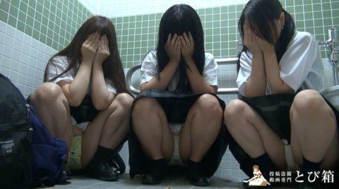 【衝撃】学生3人をトイレに連れ込んでフェラさせる問題作がヤバい・・・・10枚目