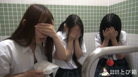 【衝撃】学生3人をトイレに連れ込んでフェラさせる問題作がヤバい・・・・27枚目