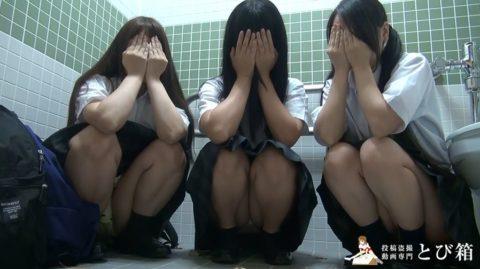 【衝撃】学生3人をトイレに連れ込んでフェラさせる問題作がヤバい・・・・7枚目