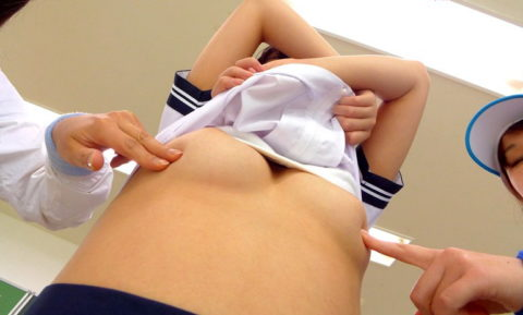 【JKエロ】女子高生が教室で「着替え」してる光景が撮影される・・・・14枚目