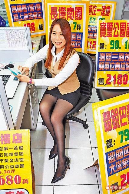 【素人エロ】台湾のOLさん、服を着ててもエッチすぎないか?wwwwww・13枚目
