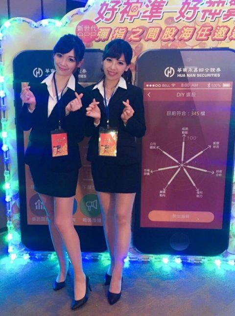 【素人エロ】台湾のOLさん、服を着ててもエッチすぎないか?wwwwww・4枚目